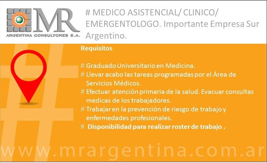 Búsqueda Cerrada- Medico Clínico/ Emergentólogo/Asistencial